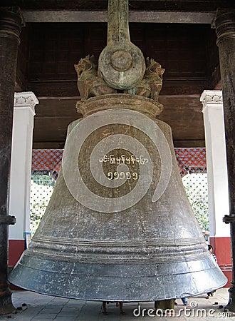 Duży Bell Zdjęcie Stock Editorial