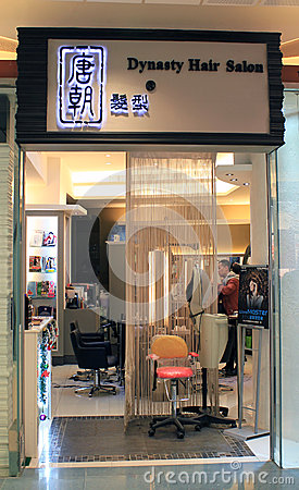 Dynasty hair salon in hong kong editorial image image for Salon meteo