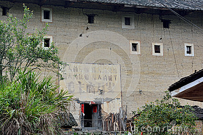 Earth Castle, featured local residence, Fujian, China Editorial Image