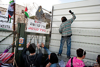 East Jerusalem Protest Editorial Photography