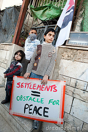 East Jerusalem Protest Editorial Image