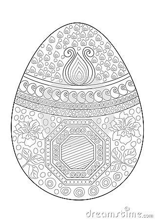 Easter egg with floral decoration Vector Illustration