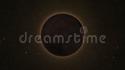 Eclipse solar ilustração stock