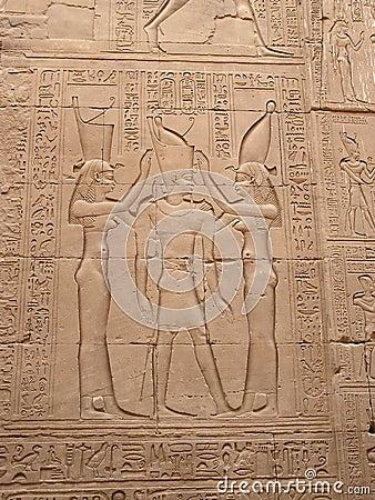 Free Edfu Temple, Egypt, Africa Royalty Free Stock Photo - 94735