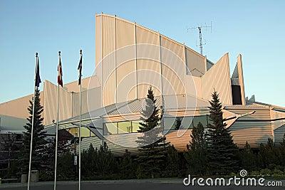 Edmonton Science centre