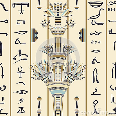 Free Egypt Colorful Ornament With Silhouettes Of The Ancient Egyptian Hieroglyphs. Stock Photos - 57261783