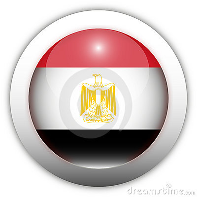 Egypt Flag Aqua Button