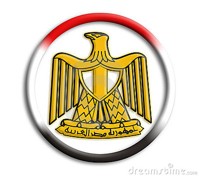 Egypt shield for olympics