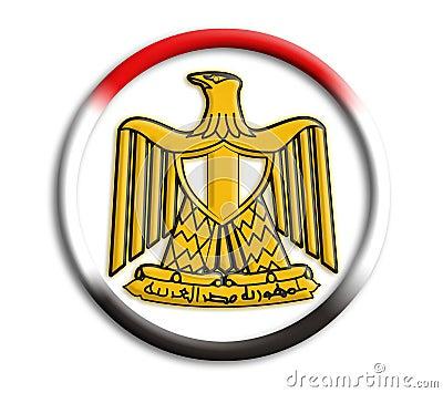 Egypt shield for olympics