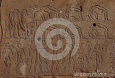 Egyptian Acrobats