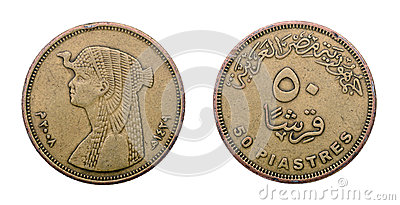 Egyptian coin of fifty piastres
