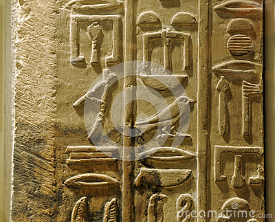 Egyptian Hieroglyphics Editorial Stock Image