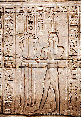 Free Egyptian Images And Hieroglyphs Engraved On Stone Stock Image - 18548151