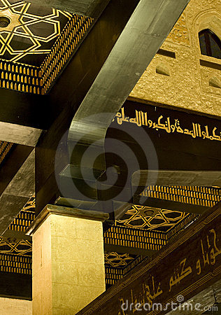 Egyptian Mosque Interiors Stock Image - Image: 7817931