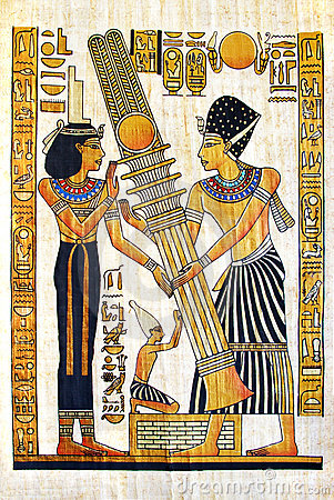Free Egyptian Papyrus Royalty Free Stock Photography - 3538807
