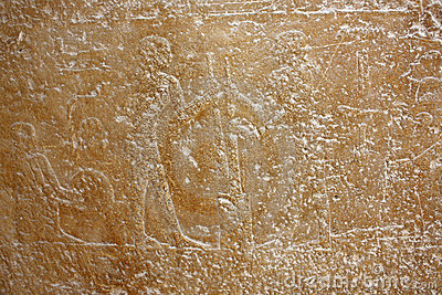 Egyptian relief