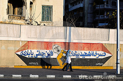 Egyptian Revolution s Graffiti Editorial Photography