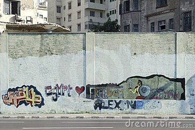 Egyptian Revolution s Graffiti Editorial Stock Photo
