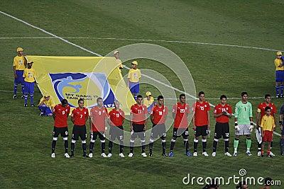 Egyptian Team - FIFA U20 Worldcup Editorial Stock Photo
