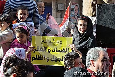 Egyptian teenager demonstrating Editorial Image