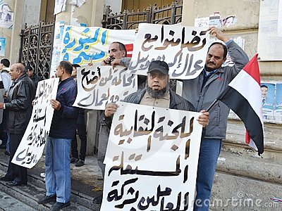 Egyptian workers demonstrating Editorial Photo