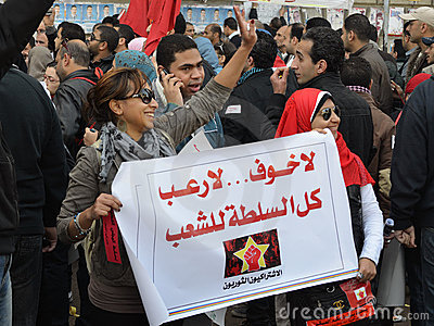 Egyptian workers demonstrating Editorial Image