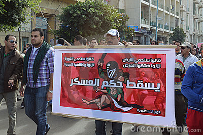 Egyptians demonstrating against army brutality Editorial Stock Image