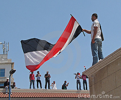 Egyptians demonstrators calling for reform Editorial Stock Image