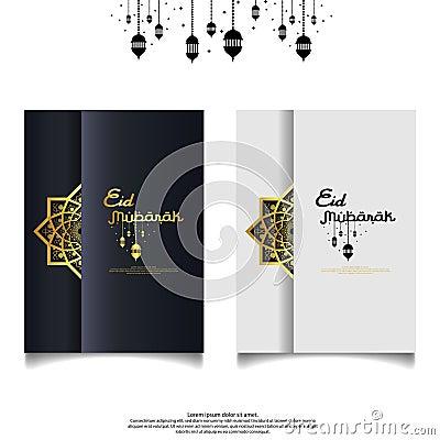 Eid al Adha or Fitr Mubarak islamic greeting card, cover, flyer design. abstract mandala with pattern ornament and hanging lantern Vector Illustration
