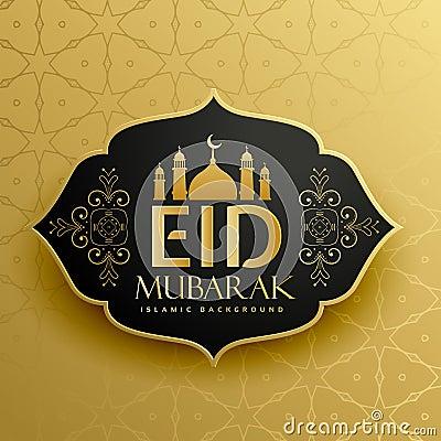 Free Eid Mubarak Festival Greeting In Premium Style Stock Image - 102076011