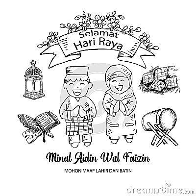 Free Eid Mubarak Or Selamat Hari Raya Greeting Card With Muslim Couple Stock Photography - 145005252