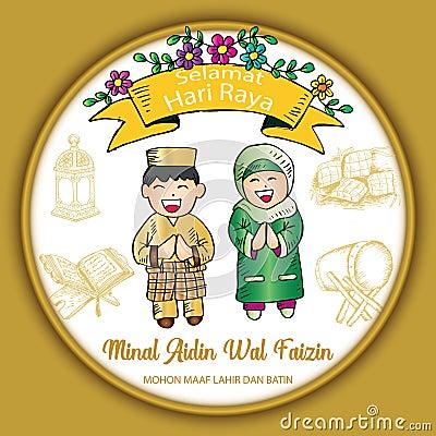 Free Eid Mubarak Or Selamat Hari Raya Greeting Card With Muslim Couple Royalty Free Stock Photos - 145005348