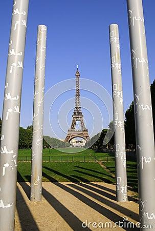 Eiffel tower with peace pillar