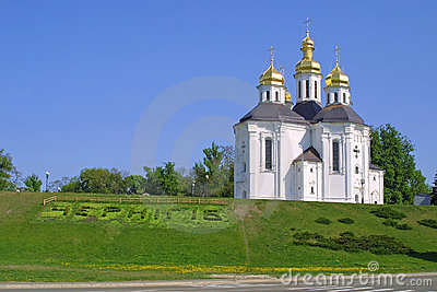 Ekateriniska church in Chernigov