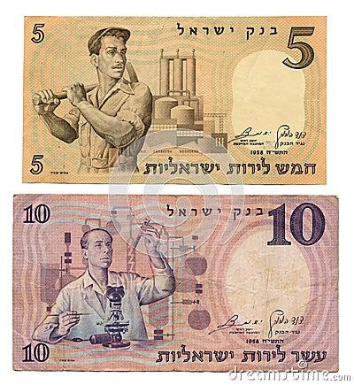 Dinero israelí interrumpido - anverso de 5 y 10 liras