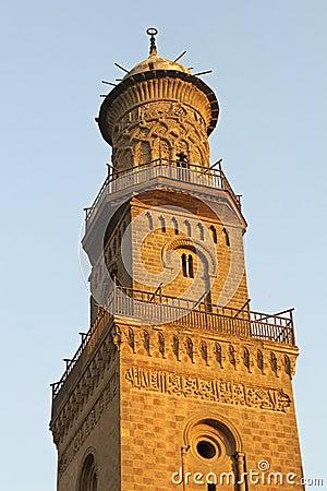 El Nasir Minaret