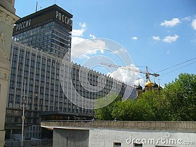 El tirar hacia abajo del hotel Rusia Imagen de archivo editorial