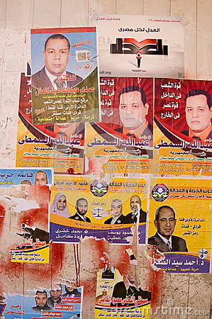 Election posters in Qena, Egypt Editorial Photo