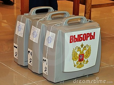 Elections. Russia Editorial Stock Image