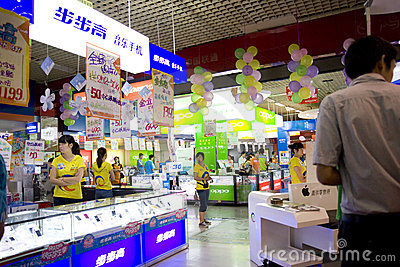 Electronic market in China Editorial Stock Image