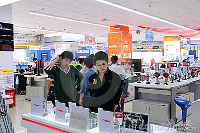 Electronic market in China Editorial Image