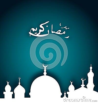 Elegancki religijny tło z pięknym meczetem