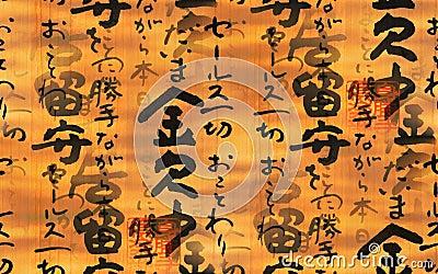 Ema (日本之神道教)