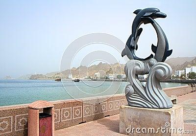 Embankment in Muscat. Oman.