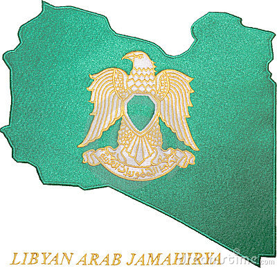 Emblème arabe libyen de Jamahirya
