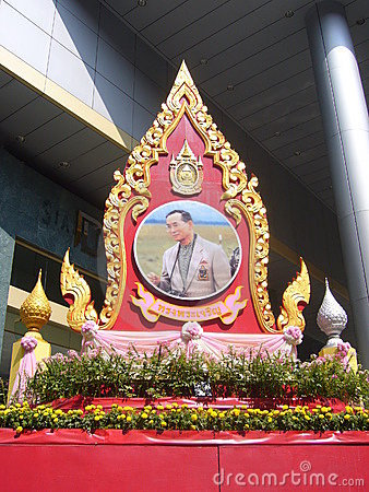 Emblem of Bhumibol Adulyadej / King of Thailand Editorial Photo