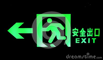 Emergency exit sign shine bright green light