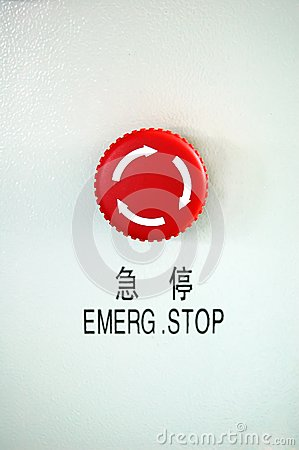 Emergency Stop in Chinese