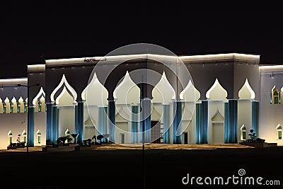 Emir s Palace in Doha, Qatar