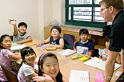 English school in South Korea Editorial Image